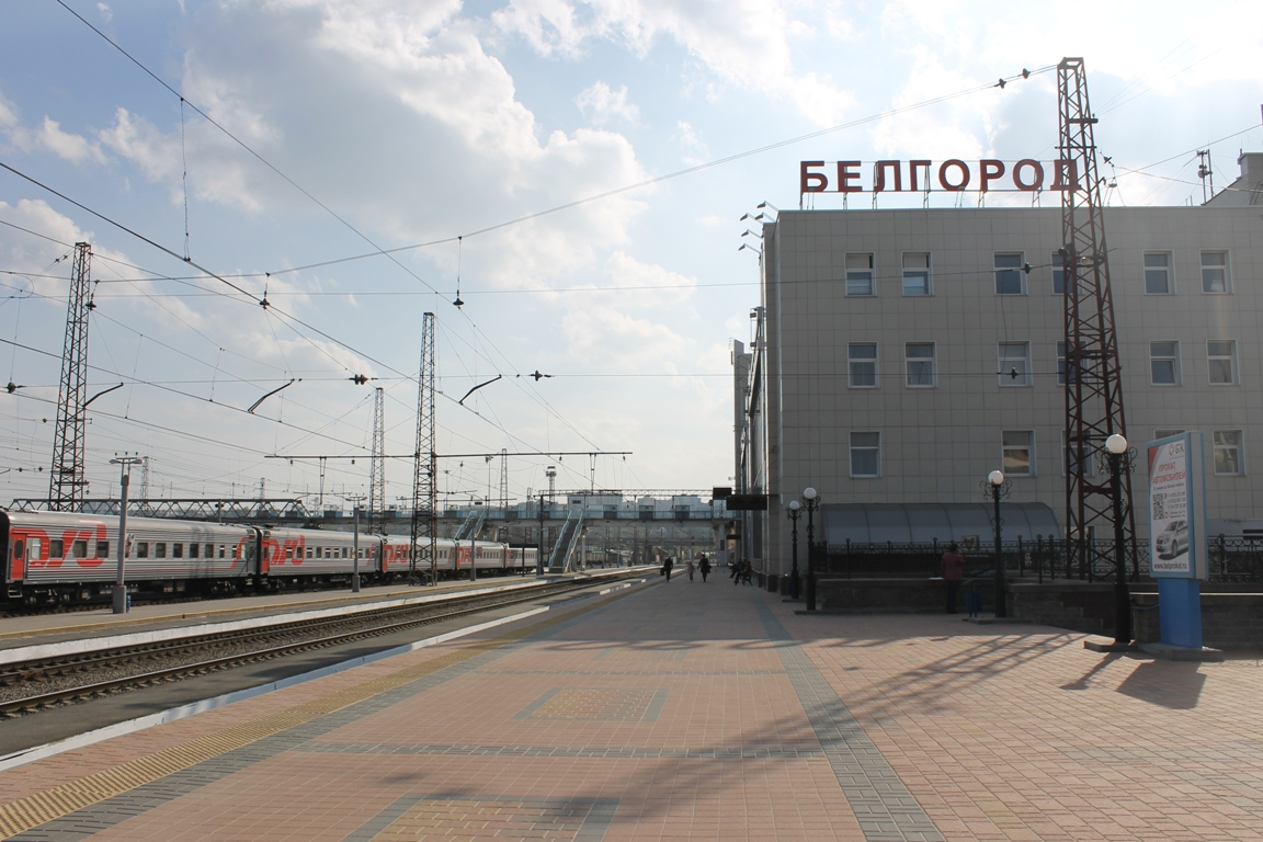 Картинки по запросу жд вокзал белгород