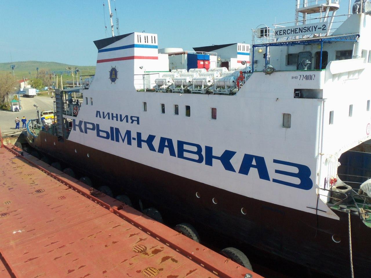 Картинки по запросу переправа порт кавказ