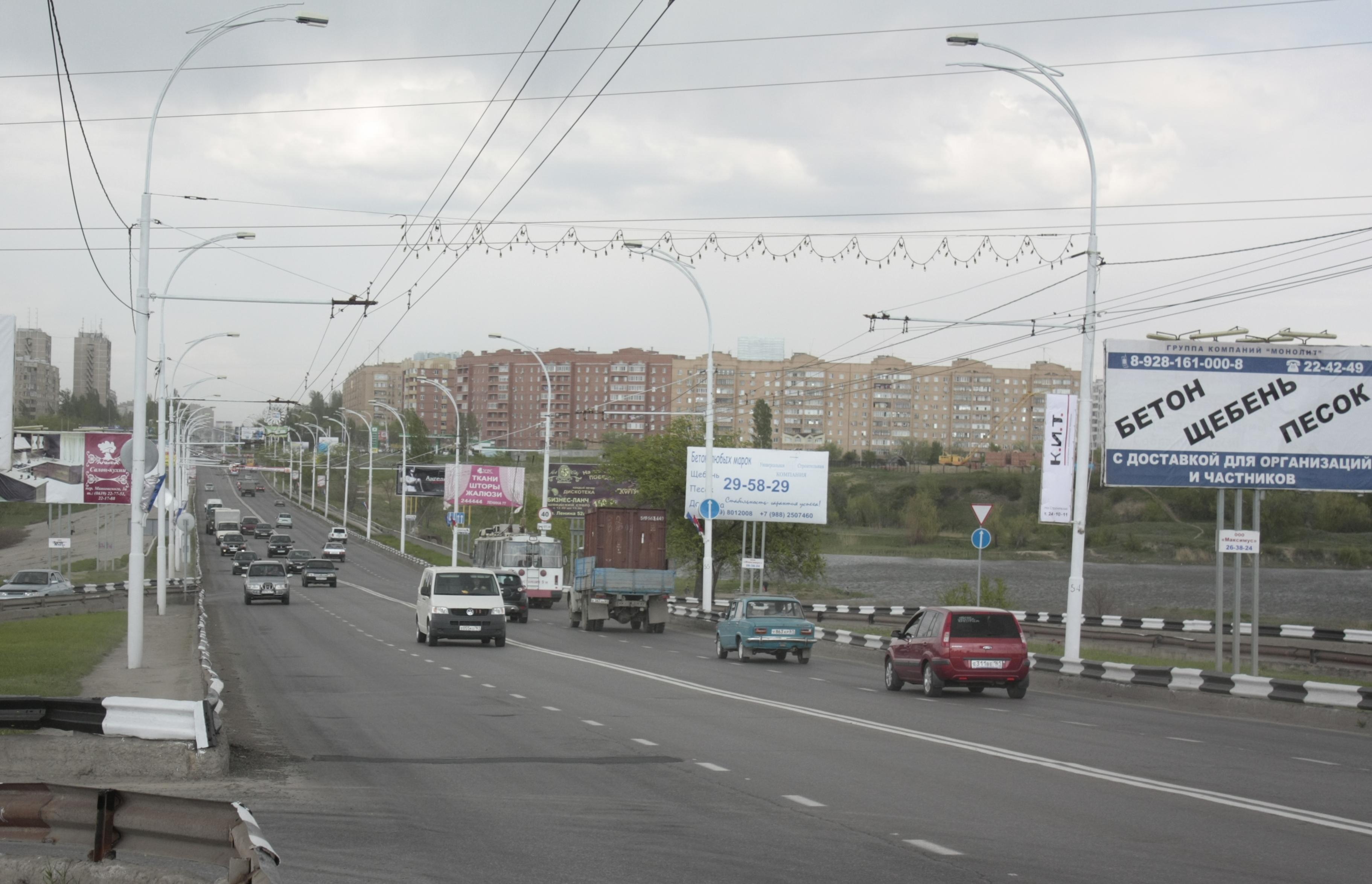 Картинки по запросу волгодонск дорога