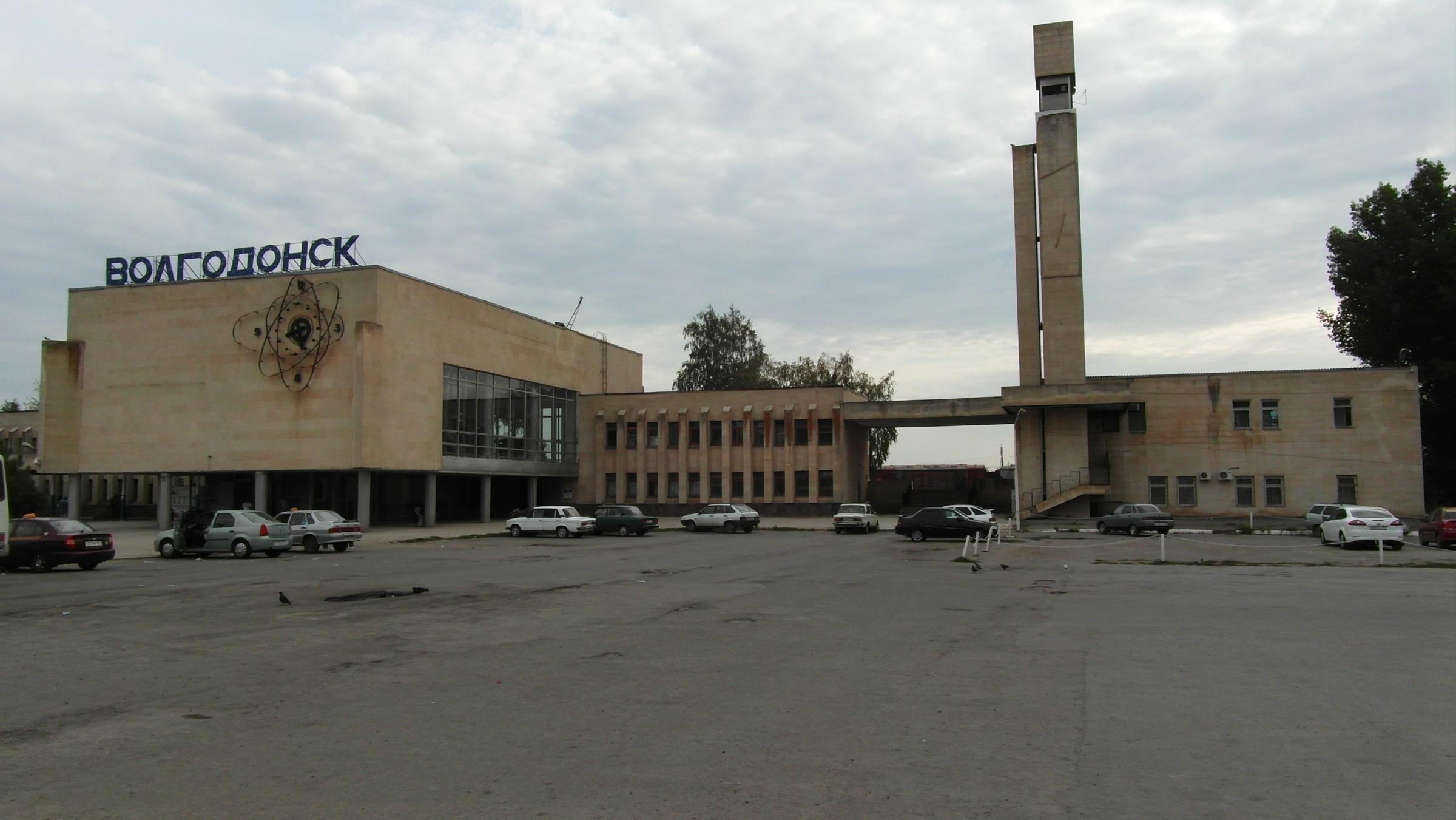 Картинки по запросу волгодонск автовокзал
