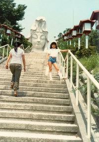 Цифровые путешествия во времени Чино Отсука