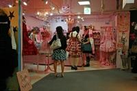 Город выдающихся покупок: Шопинг в Токио