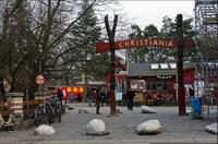 Кристиания - один из старейших сквотов Европы, где выросло целое поколение