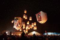 Фантастический фестиваль бумажных воздушных шаров в Японии