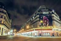 15 потусторонних снимков пустынного Парижа, от которых веет мистикой