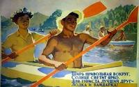 17 стильных и эффектных плакатов о туризме из СССР