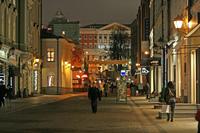 Рейтинг самых дорогих улиц мира