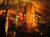 Сталактитовая пещера Авшалом
