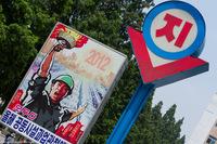 Северная Корея — Пхеньянский метрополитен
