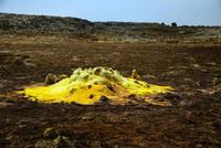 Чужая планета: вулкан Даллол