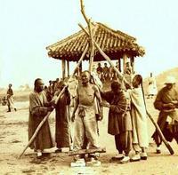 15 жутких снимков наказаний и казней, существовавших в Китае 19 века