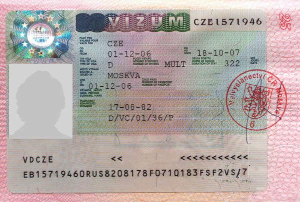 Как сделать шенген в чехию 231