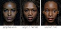 Русский фотограф доказала, что красота не имеет национальности