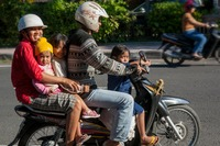 Бали скутер