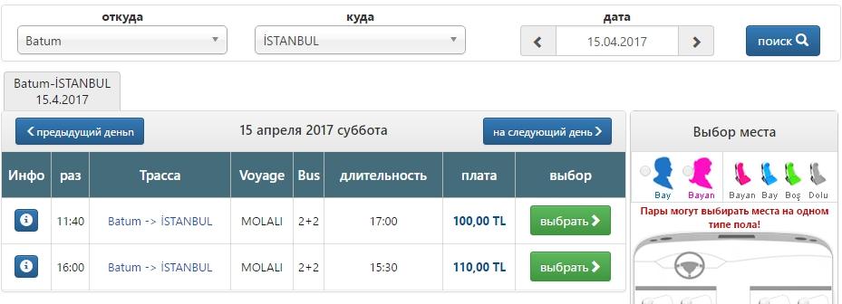 Акции на авиабилеты в крым на 2017