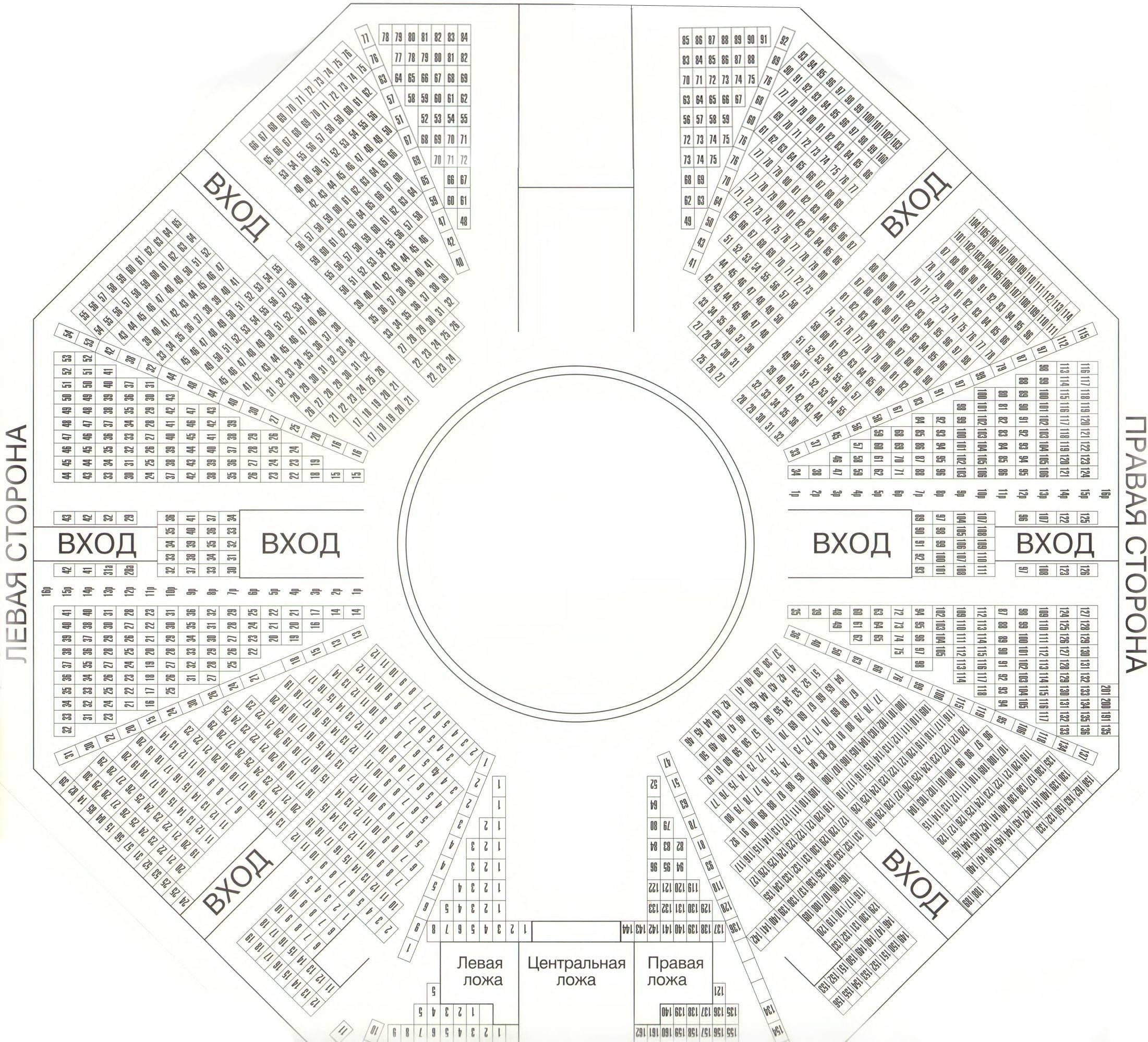 Куплю билеты в цирк красноярск театр комедии акимова афиша на ноябрь 2016