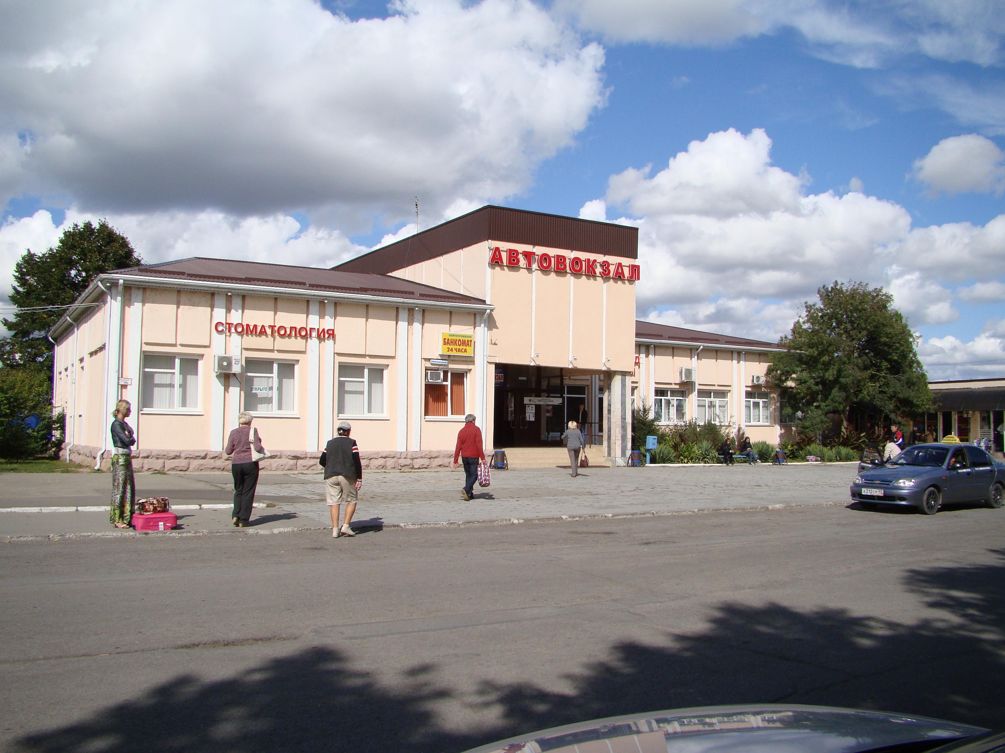 На автомобиле в Ейск  avtoturisturu