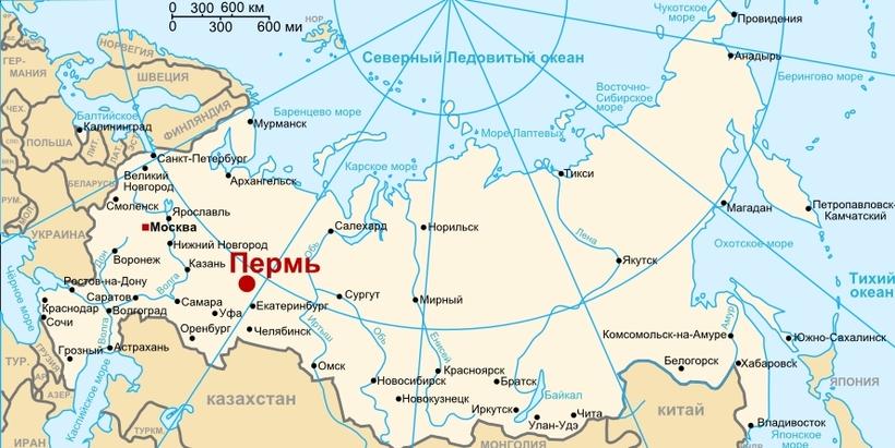 Пермский край где находится