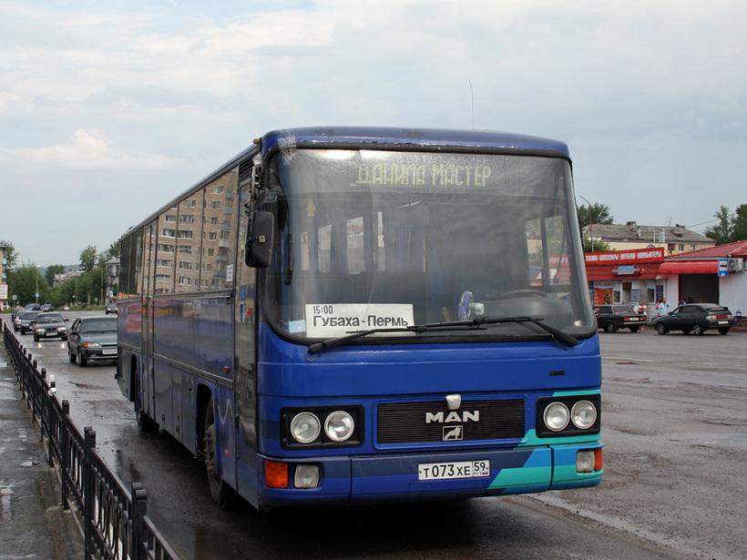 Стоимость билетов на автобус губаха пермь