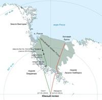 В Антарктиде нашли рисунок погибшего участника экспедиции к Южному полюсу