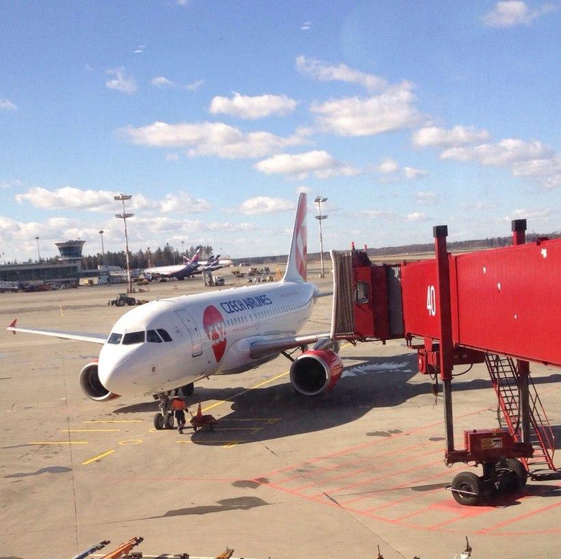 Билеты на самолет в прагу на новый год купить авиабилет в скайсканер