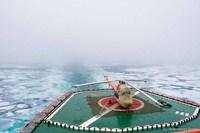 Как проходил заключительный рейс на Северный полюс в 2017 году