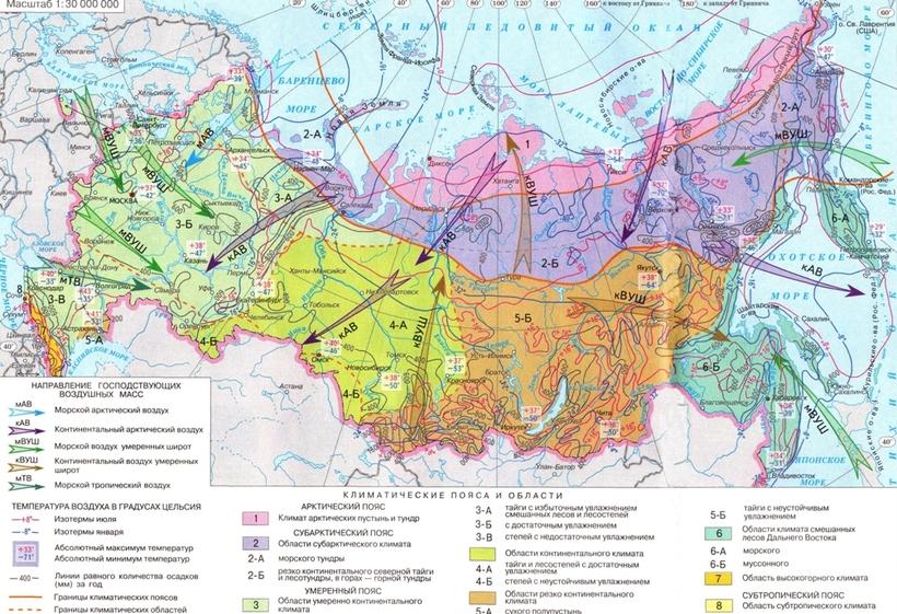 общий уклон территории россии к северу обусловлен такое белье