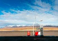 12 неожиданных вещей о путешествии по Исландии, о которых вам никто не говорил