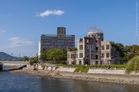 Хиросима: как сегодня выглядит город, обращенный когда-то в пепел