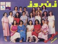 Короткие стрижки и мини-юбки: как жил Иран при последнем шахе всего 40 лет назад