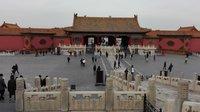 Многоликий Пекин