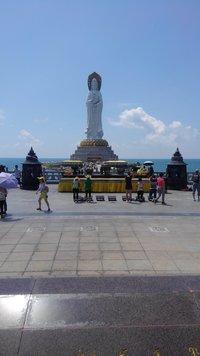 Поездка в Наньшань