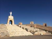 Альмерийская крепость