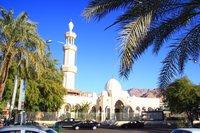 Мечеть Шериф аль-Хусейн бин Али в Акабе
