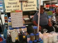 Кипр, блошиный рынок в Ларнаке