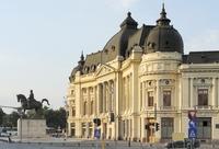 Бухарест, автовокзал Филарет
