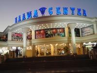 Торговый центр на Наама Бей