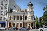 Ростов: Большая Садовая улица