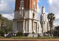 Геральдические символы напоминают про строителей башни