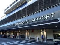 Miami International Airport , аэропорт в Майями, штат Флорида