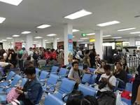 U-Tapao International Airport, аэропорт в Паттайе