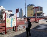 Телевизионная башня Токио. На момент постройки - самое высокое в мире сооружение из стали