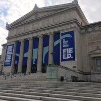 Экскурсия в Филдовский музей естественной истории, Чикаго