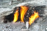 Огни на горе Янарташ