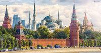 Гибридные города: как бы выглядел Рио-Лондонейро, Банг-Йорк и Мостамбул