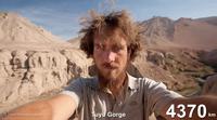 Длиннейший путь Кристофера Реаге: Пешком сквозь весь Китай