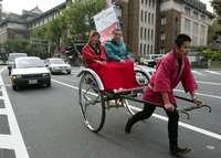 Необычные транспортные средства со всего мира