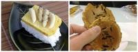 11 шокирующих блюд со всего мира, от которых стошнит любого иностранца!