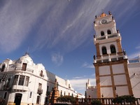 Боливия Многонациональное Государство Боливия. DSCN4025