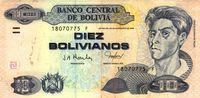 Боливия Многонациональное Государство Боливия. bolivianos 10 1